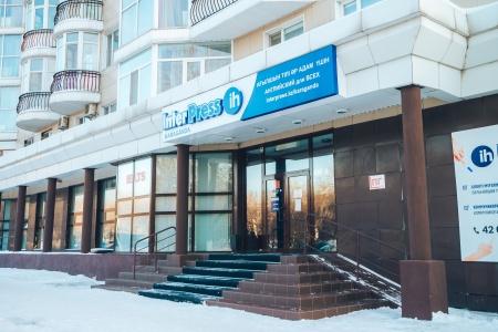 "Школа по Ленина, 5 находится в центре Караганды в районе музтеатра ""Шалкыма"""